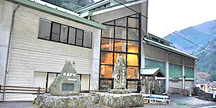 Omogo Mountain Museum
