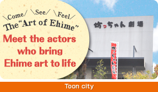 "Come, see and feel the ""Art of Ehime""Meet the actors who bring E"