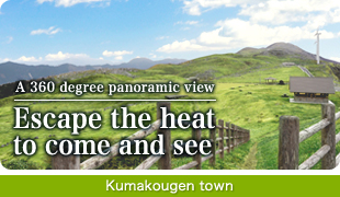 Escape the heat to come and seeA 360 degree panoramic view