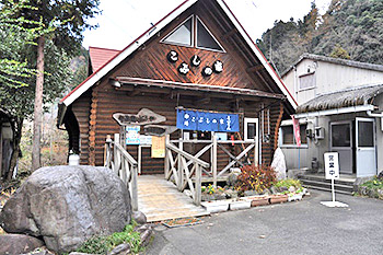 Kobushi no Ie (the house of Kobushi magnolia), the country diner