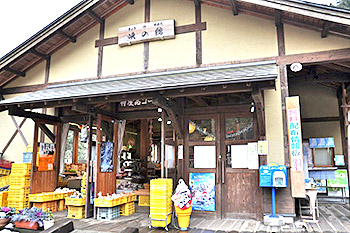 """Kyou no Yakata"" at Roadside station Hirota"