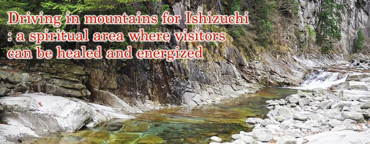Driving in mountains for Ishizuchi: a spiritual area where visitors can be healed and energized