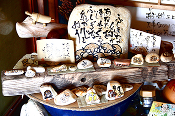 Hidebo Stone Pictures and Postcard Crafts (Nakajima Island)