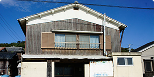 Photo of Guesthouse Katayama