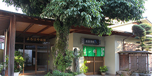 Photo of Yoroiya Ryokan