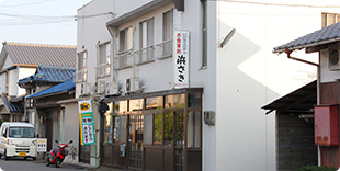 Photo of Business Hotel Hamasaki