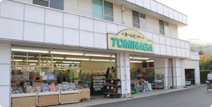 Photo of Home Center Minaga  Oura