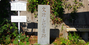 Photo of Monument marking the site of an old teahouse