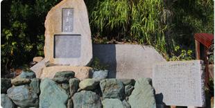 平和の碑の写真