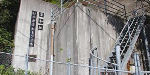 導水トンネルの写真