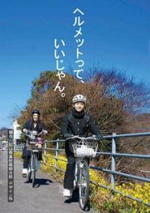 愛顔のえひめ(平成27年5月号)