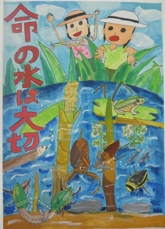小学校銅賞1