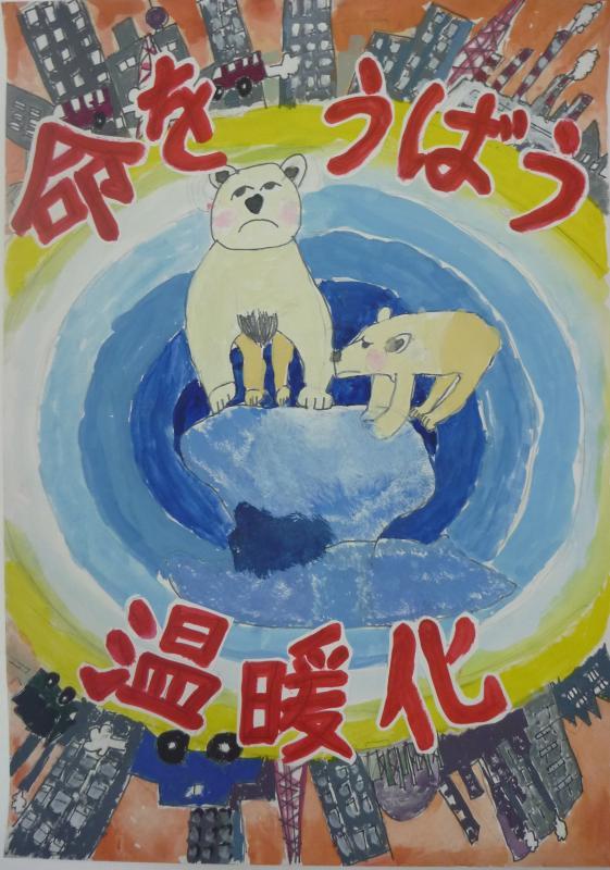 小学校銅賞2