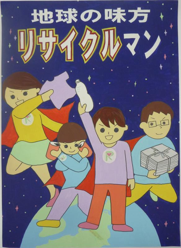 小学校銅賞3