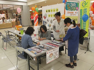 273R企業展新聞バッグ